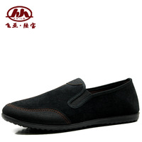 Spring and autumn beijing cotton-made shoes Men single shoes light comfortable casual shoes soft outsole breathable male cloth