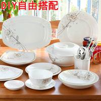Eternal rose diy fashion bone china dinnerware bowl set plate bowl set ceramic