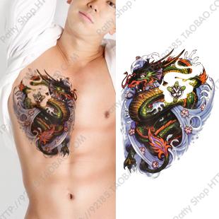 Large Temporary Tattoos