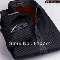 Plus velvet thickening thermal shirt male thermal long-sleeve shirt slim men's clothing