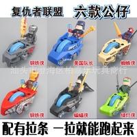 Free shipping new 6pcs/lot super hero toys minifigures eductional building blocks sets children toy