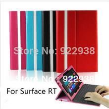 wholesale surface case