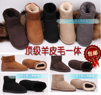 Top wool and fur in one 5854 snow boots low boots
