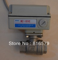 3/4 diameter, Analog 4-20mA digital interface 485 electric regulating valve