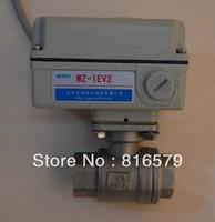 3/4 diameter, Analog 4-20mA digital interface 485 electric regulating valve