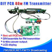 FMUSER FSN-80K 80W FM Broadcast Transmitter Assemble PCB DIY Kit Amp+Control+LCD Display