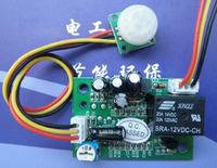 DC 12V IR Infrared Motion Sensor Pir Automatic Light Lamp Switch Module