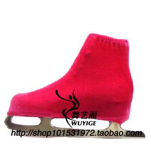 Shoes cover skates shezthed skates set ice hockey shoes cover skates set flanchard hbf336(China (Mainland))