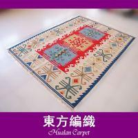 Wool carpet kilim carpet