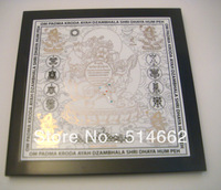NEW FENG SHUI -White Dzambala Plaque