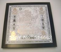 NEW FENG SHUI -White Dzambala Plaque