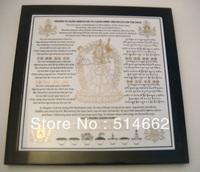 NEW FENG SHUI -Guru Rinpoche Plaque