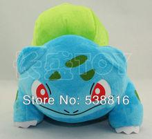 wholesale frog stuffed