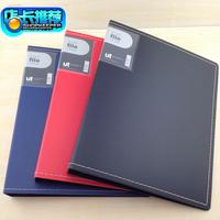 File folder u1021 a4 folder hole-digging 2 1.5 loose-leaf