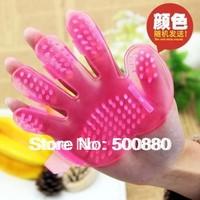 SUMMER Dog bath brush pet supplies pet brush dog bath brush finger type pet gloves