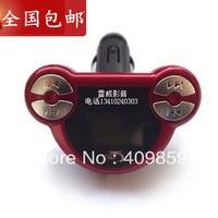 Cartoon car mp3 car audio player audio cigarette lighter car mp3 2g 4g
