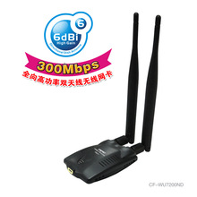 wholesale wireless antenna signal booster