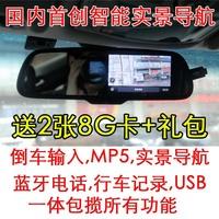 Pioneered 5 intelligent mirror dvr rearview mirror bluetooth reversing velocimetry one piece machine