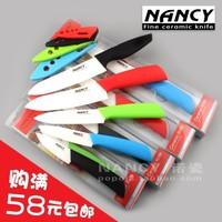 Ceramic knife 3 4 5 6 belt sheath antibiotic of ceramic knife kitchen knives