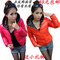2013 autumn and winter down coat outerwear female short design women's slim thickening reversible