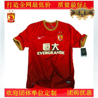 Hengda 13 14 homecourt - player version jersey football jersey personalized