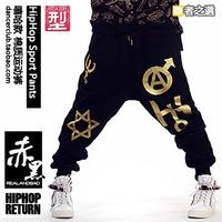 2013 new arrival KTZ Gd bigbang trend hip-hop hip hop loose pants female sports pants harem pants jazz women dance pants