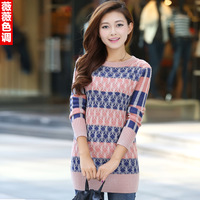 Slim medium-long sweater female long-sleeve basic shirt color block plaid sweater