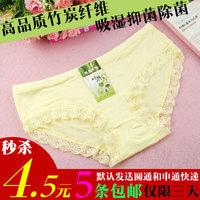 3 set panties female 100% cotton sexy low-waist print bamboo fibre briefs