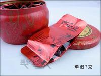 56g top grade Dahongpao tea 8pcs wuyi cliff tea Big Red Robe Oolong Tea Chinese premium organic natural health tea  Gao shan cha