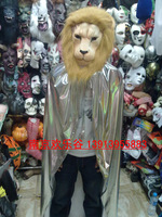 Halloween clothes adult child performance wear lion animal clothes lion mask tiger clothes  party costume