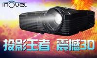 Original Hot sale 6000 Lumens projectors 1024*768 home HD projector with wifi HD 1080p 3D Portable mini projector inovel-ve44