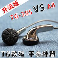 Free shipping Croons tingo tg-38s earbud earphones pk mx985 a8 hifi balanced wholesale