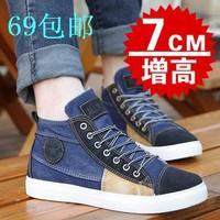 Men's skateboarding shoes 7 male casual shoes elevator shoes men's 69 sport shoes