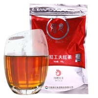 100g Premium Dian Hong black tea Famous Chinese Yunnan Black Tea health care food the china black tea