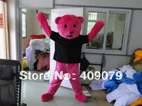 2013 adult bear mascot costume