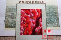Peony *handmade Su Zhou embroidery*unique Christmas /wedding gift*innovative handicraft home decoration[No 1429046619]