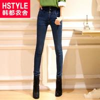 Hstyle 2013 autumn women's high waist slim skinny jeans