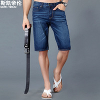 St 2013 summer male fashion slim casual capris denim shorts