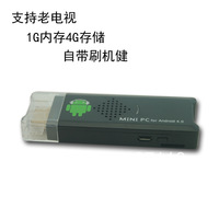 Ak007 Android network box hd player av hdmi tv stick