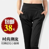 2013 autumn plus size casual pants trousers knitted harem pants female trousers fashion