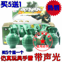 Child boy toy gift grenade acoustooptical grenade gustless bomb