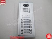 Cm-02ne-e2 6 visual doorbell video intercom host video intercom