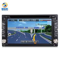 General car dvd navigation one piece machine reach d50 elantra