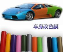 popular car wrap