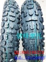 Off-road car tyre - 18 . after - 15 off-road tyre