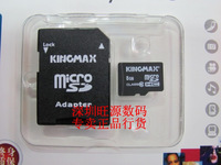 Kingmax tf8gb class10 micro sd high speed 400 8g
