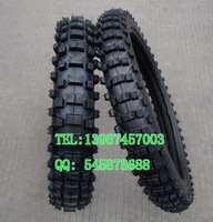 Mini motorcycle off-road kwong lee car tyre - 14 rear wheel - 17