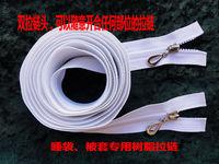 #3 duvet cover sleeping bag lengthen resin zipper white double zipper double open 1.5 1.2 1.8 2m for choose,only 1pc