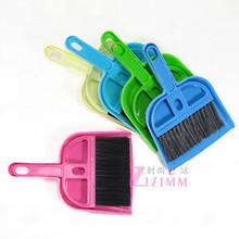 Min $10 Mixed Order Retail Mini desktop 2481 cleaning brush keyboard brush computer brush dustpan belt small besmirchers set 70(China (Mainland))