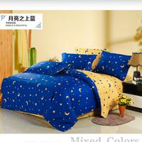 Textile four piece bedding set sanded bed sheets duvet cover princess bedding 2 meters